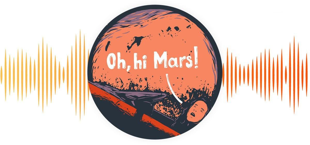 подкат Oh hi mars