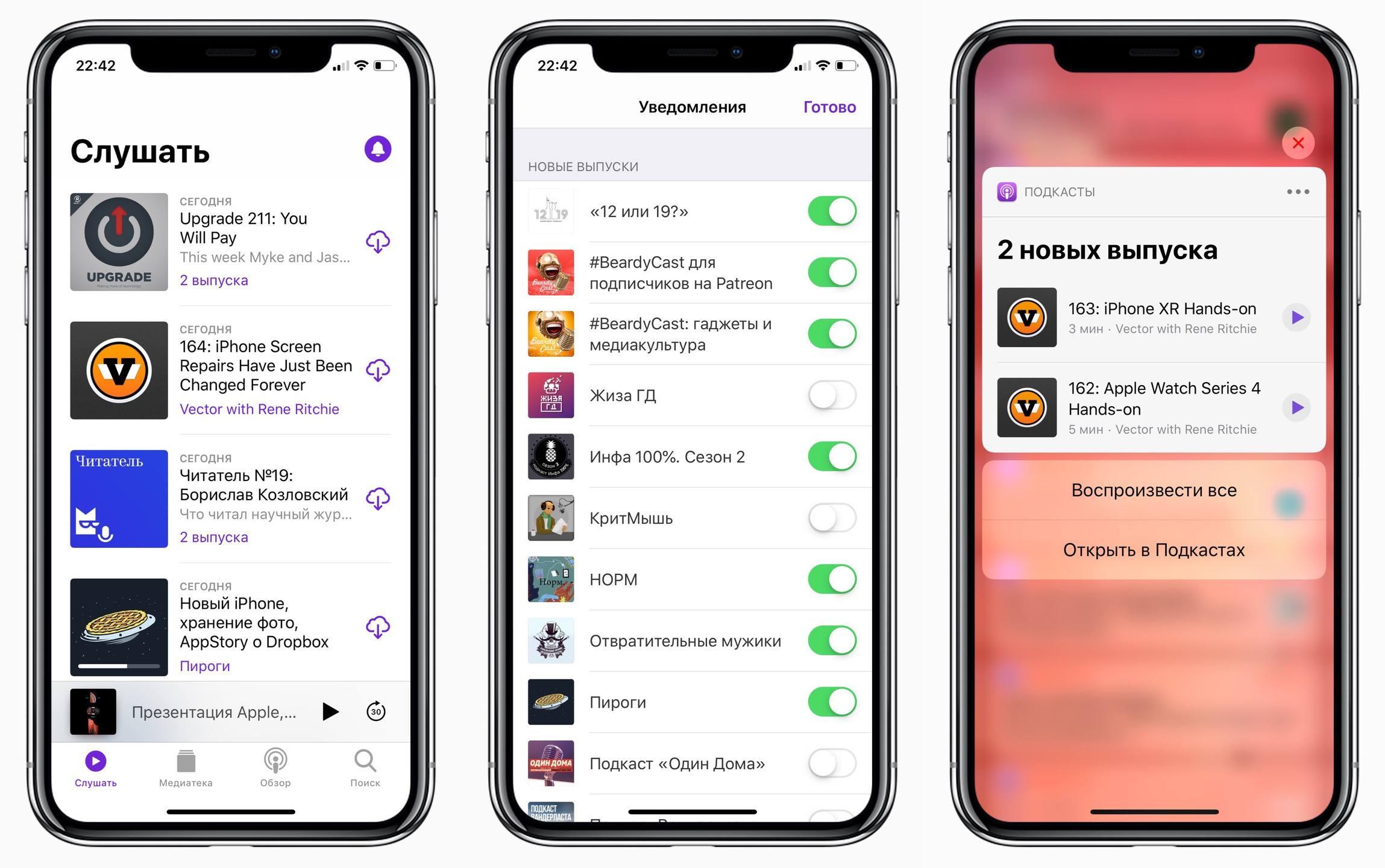 Apple Podcasts в iOS 12