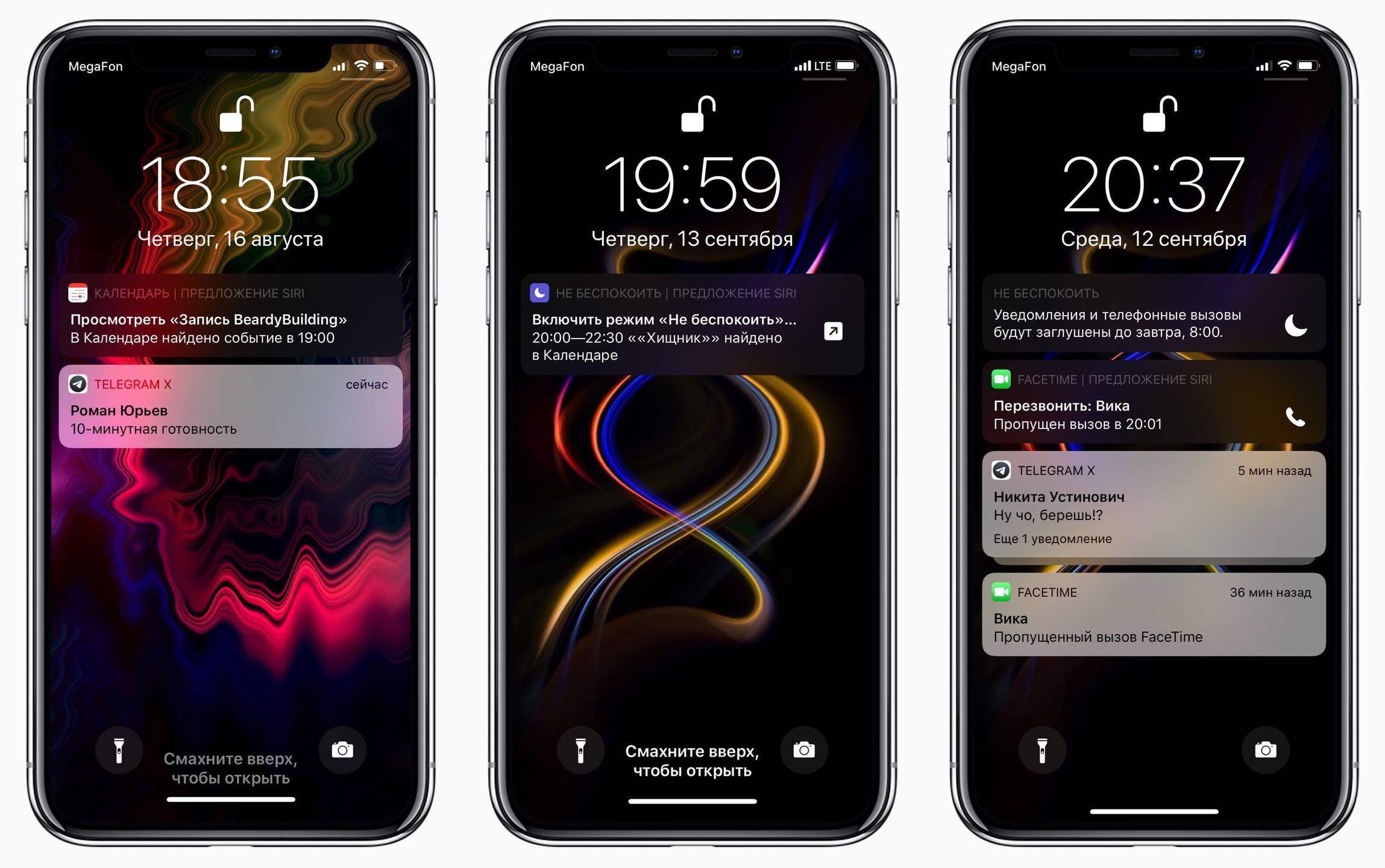 Предложения Siri Shortcuts