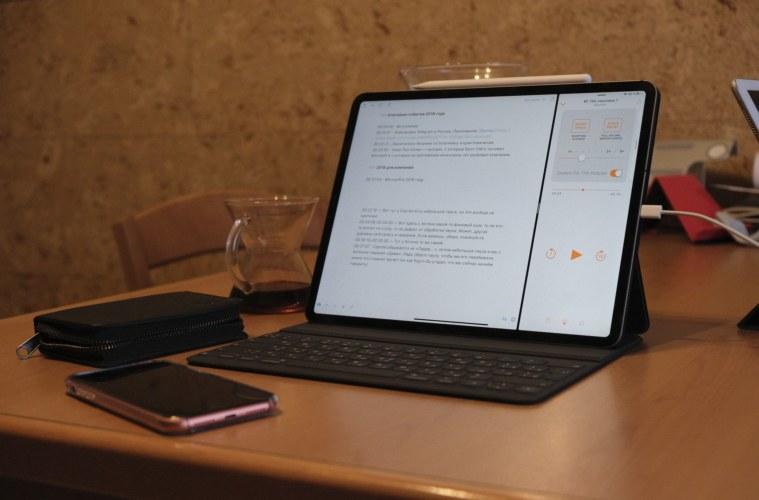 iPad Pro, кофе из кемекса и Drafts 5